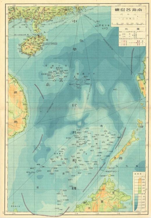 地图南海各岛屿》