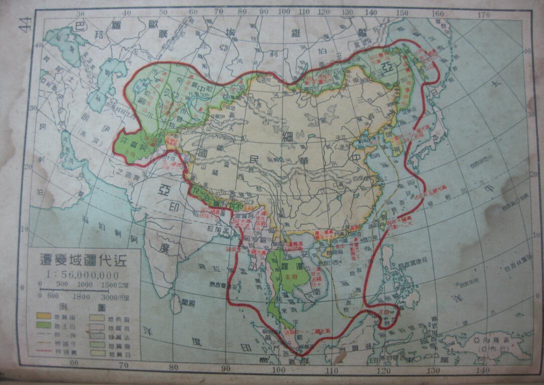 南沙群岛(今中沙群岛)和团沙群岛(今南沙群岛),并指明南海诸岛归广东