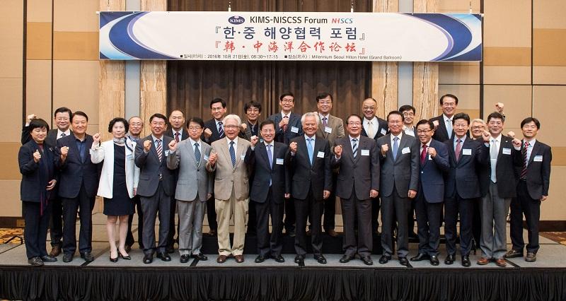 800 2016中韩海洋合作论坛合影2.jpg