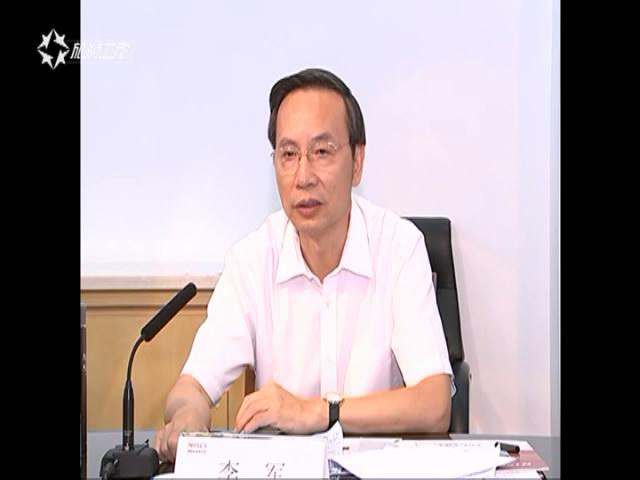 李军、韩进出席我院与武汉大学边海院联合共建国家高端智库座谈会