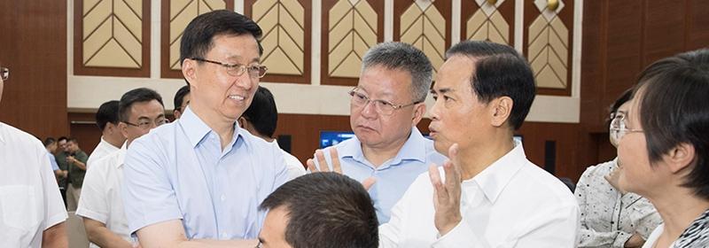 韩正:推动海南成为新时代全面深化改革开放新标杆